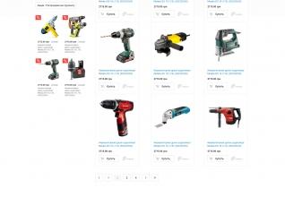 Новый сайт по продаже инструмента и оборудования Ирпень, Киев, Буча, Киевская область