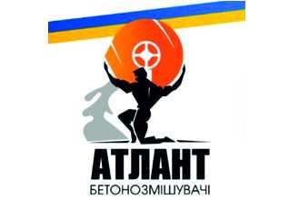Купить Atlant Бетономешалки в  Украина,Ирпень, Буча, Киев