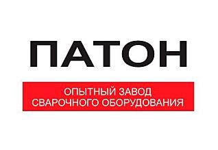 Купить Патон сварочный полуавтомат оборудование. Фирменныймагазин Ирпень Киев Буча