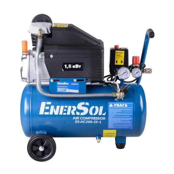 Купить Компрессор воздушный поршневой EnerSol ES-AC200-25-1 Ирпень Киев Буча Киевская область