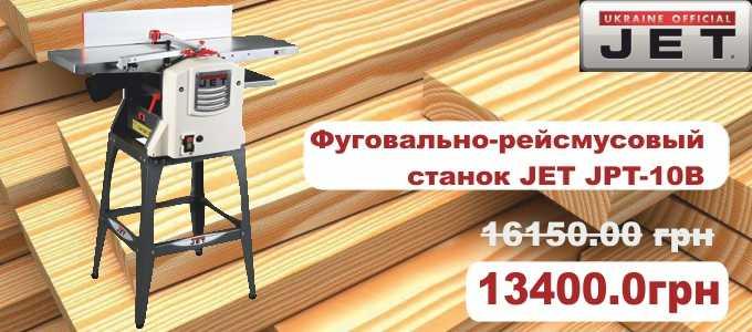 Фирменный магазин JET tools в Украине. Станки по дереву, станки по металлу, оборудование