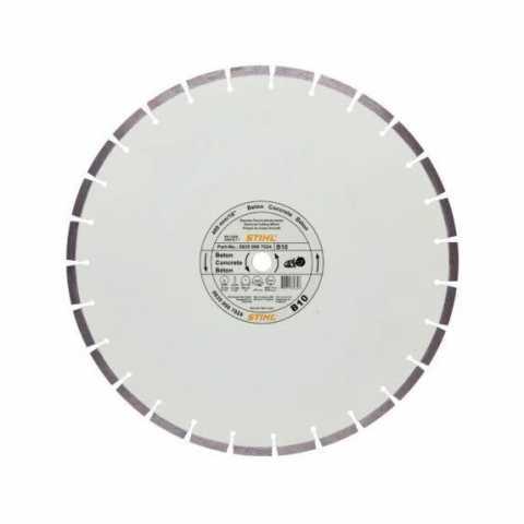 Купить Алмазный отрезной диск по бетону В 60 Ø400 х 3,0 мм Ирпень Киев Буча Киевская область