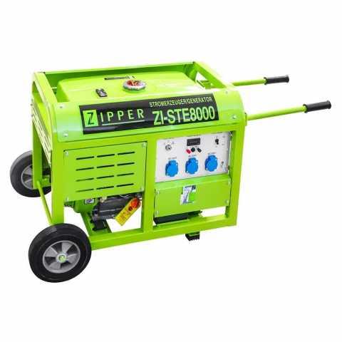 КупитьБензиновый генератор Zipper ZI-STE8000 Ирпень Киев Буча Киевская область