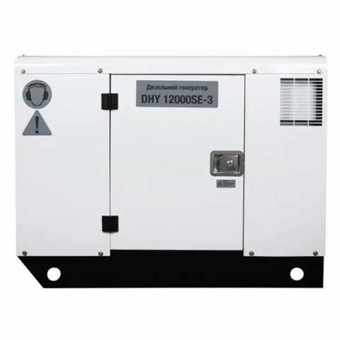 КупитьДизельный генератор Hyundai DHY 12000SE-3 Ирпень Киев Буча Киевская область