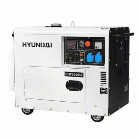 КупитьДизельный генератор Hyundai DHY 6000SE Ирпень Киев Буча Киевская область