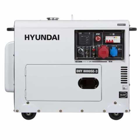 КупитьДизельный генератор Hyundai DHY 8000SE-3 Ирпень Киев Буча Киевская область