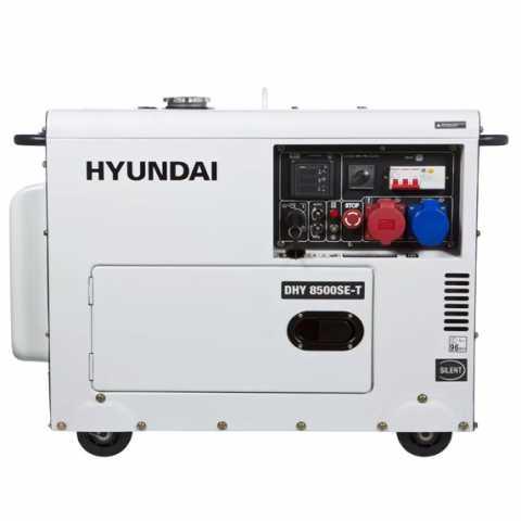 КупитьДизельный генератор Hyundai DHY 8500SE-Т Ирпень Киев Буча Киевская область