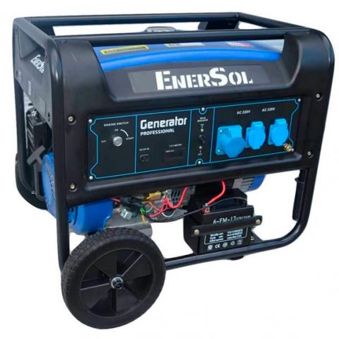 Купить Бензиновый генератор однофазный 3кВА EnerSol SG-3(B) Ирпень Киев Буча Киевская область
