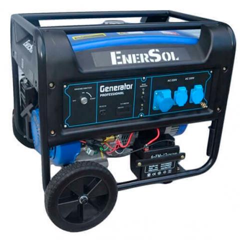 Купить Генератор бензиновый EnerSol SG-8EBAM Ирпень Киев Буча Киевская область