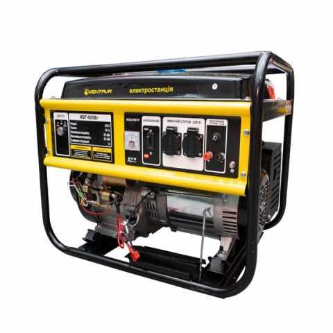 КупитьГенератор бензиновый Кентавр КБГ-605ЕГ Ирпень Киев Буча Киевская область