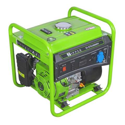 КупитьИнверторный генератор Zipper ZI-STE2800IV Ирпень Киев Буча Киевская область