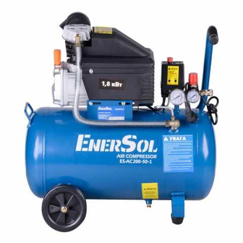 Купить Компрессор воздушный поршневой EnerSol ES-AC200-50-1 Ирпень Киев Буча Киевская область