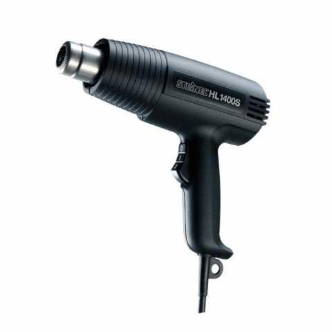 Купить Строительный фен Steinel HL 1400 S в интернет магазине инструментов Ирпень Буча Киев Украина